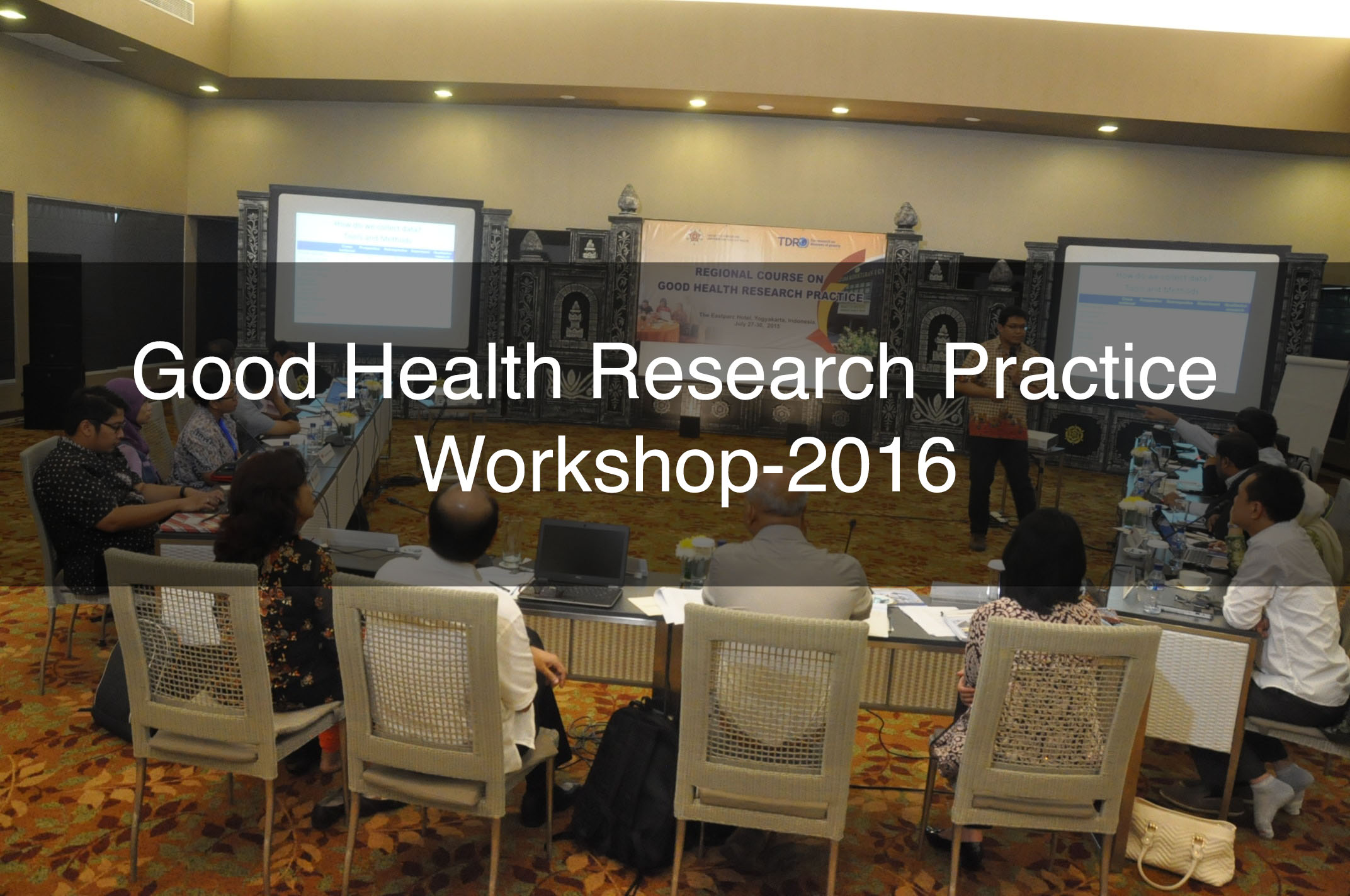 Good Health Research Practise, Health System, Public health, Public health Management, Public health training india, training, Public health india